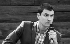"""Выступление Сергея Шаргунова на фестивале """"Традиция"""""""
