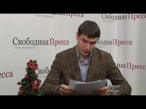 Embedded thumbnail for Сергей Шаргунов отвечает на ваши вопросы (видео — часть 2)