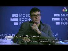 Embedded thumbnail for Московский Экономический Форум